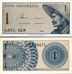 Indonesia1_1964