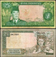 Indonesia25-1960-EN17