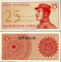 Indonesia25_1964