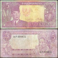 Indonesia5-1960-JAV
