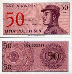 Indonesia50_1964