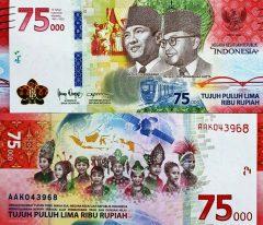 Indonesia75-2020