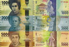 IndonesiaLotto3-2016