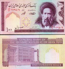 Iran100-1985-2