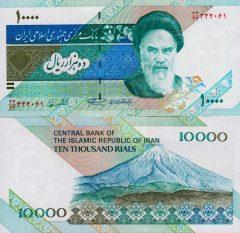 Iran10000-2006