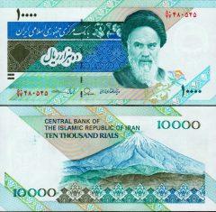 Iran10000-2015