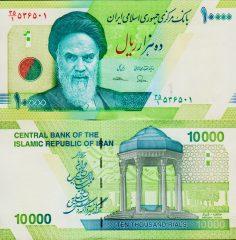 Iran10000-2017x