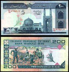 Iran200-90