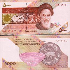 Iran5000-2015