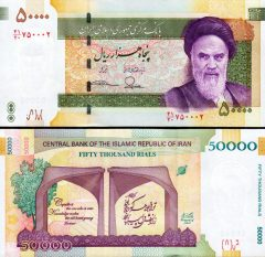 Iran50000-2015