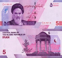 Iran50k-2021
