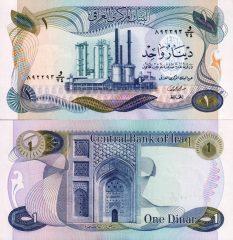 Iraq1-1973