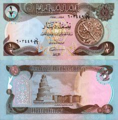 Iraq1-2-1980