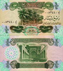 Iraq1-4-1979