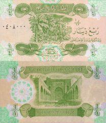 Iraq1-4-1993x