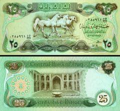 Iraq25-1982