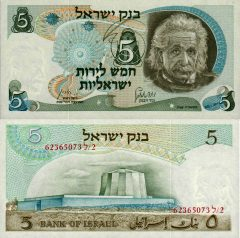 Israele5-1967R