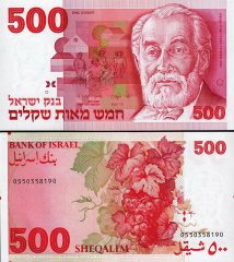 Israele500-1982x