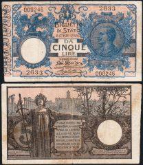 Italia5-1915-2633