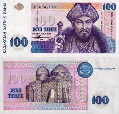 Kazakistan100-1993x