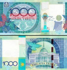 Kazakistan1000-2010
