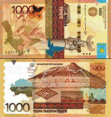 Kazakistan1000-2015
