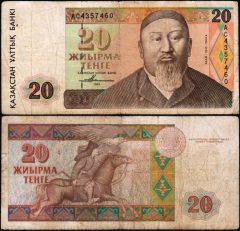 Kazakistan20-1993-AC43