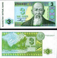 Kazakistan3-93x