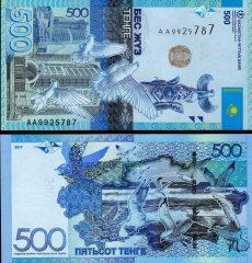 Kazakistan500-2017