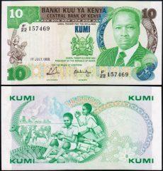 Kenia10-1988-157