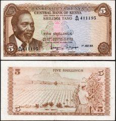 Kenia5-1971-411