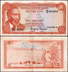 Kenia5-1974-953