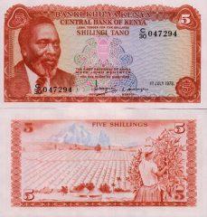 Kenia5-1978