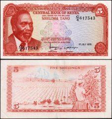 Kenia5-1978-617