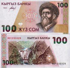 Kirghizistan100-1994