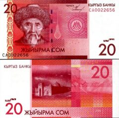 Kirghizistan20-2009