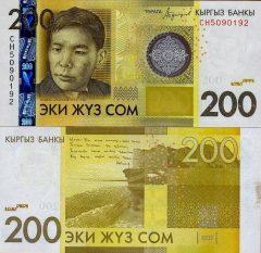 Kirghizistan200-2017