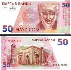 Kirghizistan50-1994