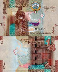 Kuwait1-4-2014
