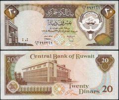 Kuwait20-1968-79