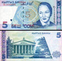 Kyrgyzstan5-1997