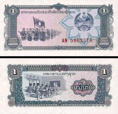 Laos1-1979