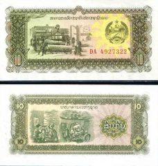 Laos10-79