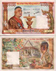Laos100-1957x