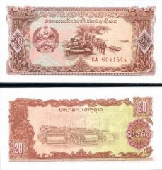 Laos20-79