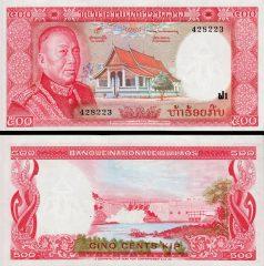 Laos500-1974