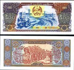 Laos500_1988