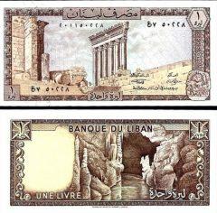 Libano1-1980