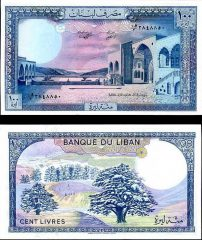 Libano100-88