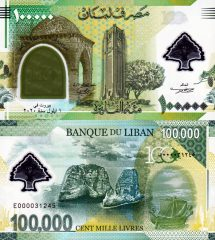 Libano100k-2020